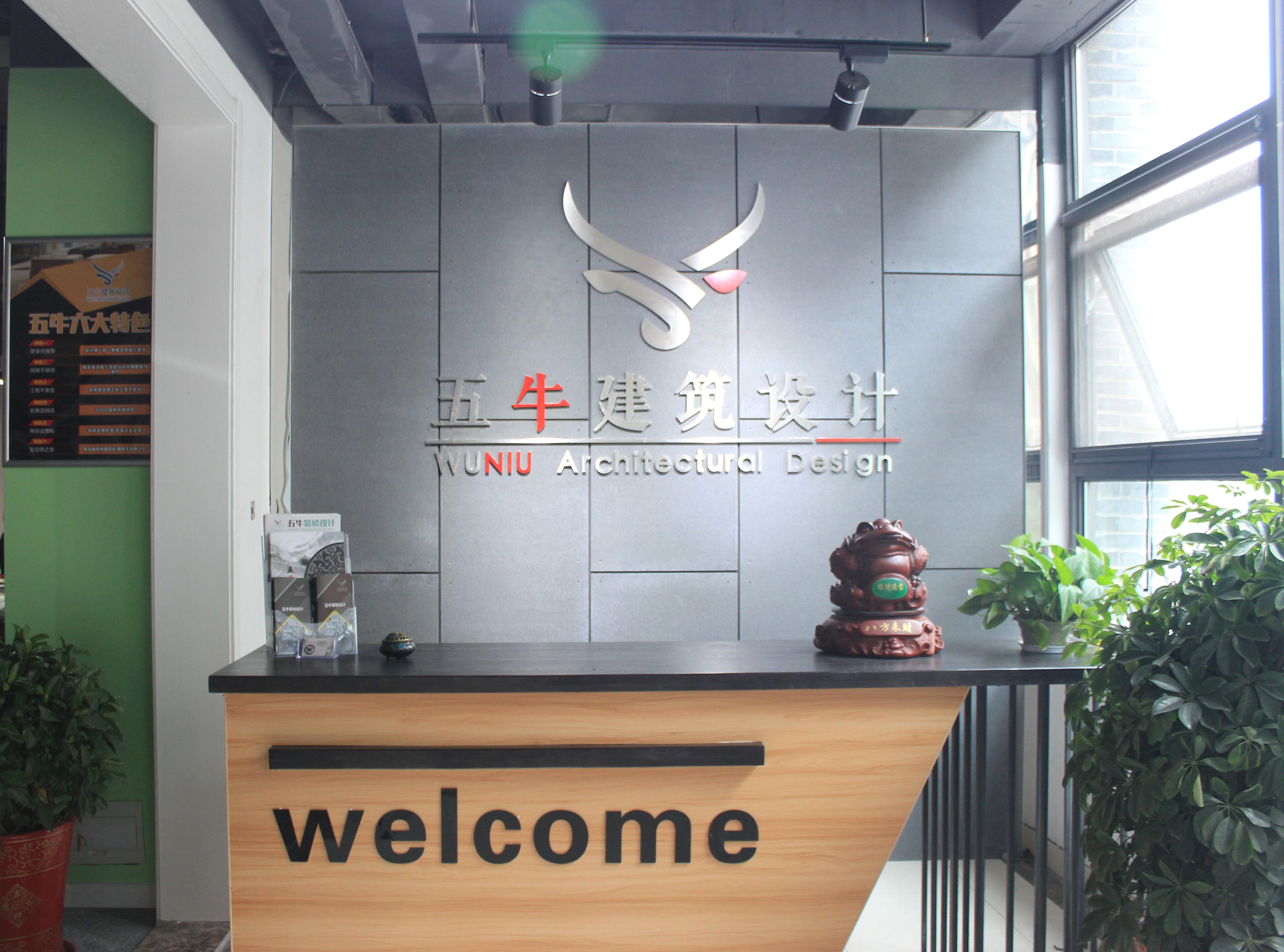 IMG_5505_看图王.jpg